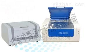 中西X荧光光谱仪型号:DP03-DX-320L