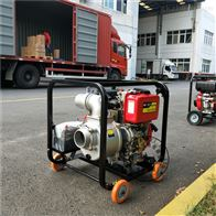 HS40DPE4寸柴油机抽水泵翰丝电启动HS40DPE