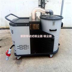 DH新款高压吸尘器