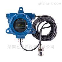 电力柜专用分体式热导氢气检测仪