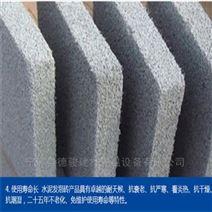 无机水泥发泡保温板绿色环保新型建材