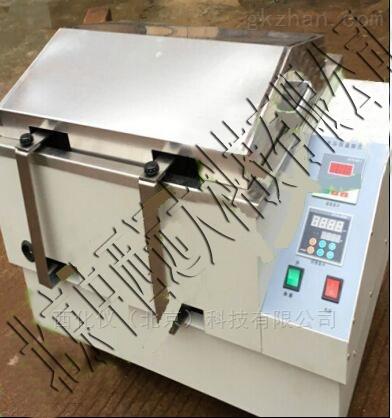 数显水浴恒温振荡器 型号:TB128-SHA-B