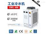 特域光纤激光焊接机冷水机高温控精度