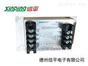 伺服系统专用智能伺服变压器5KVA(可定制)