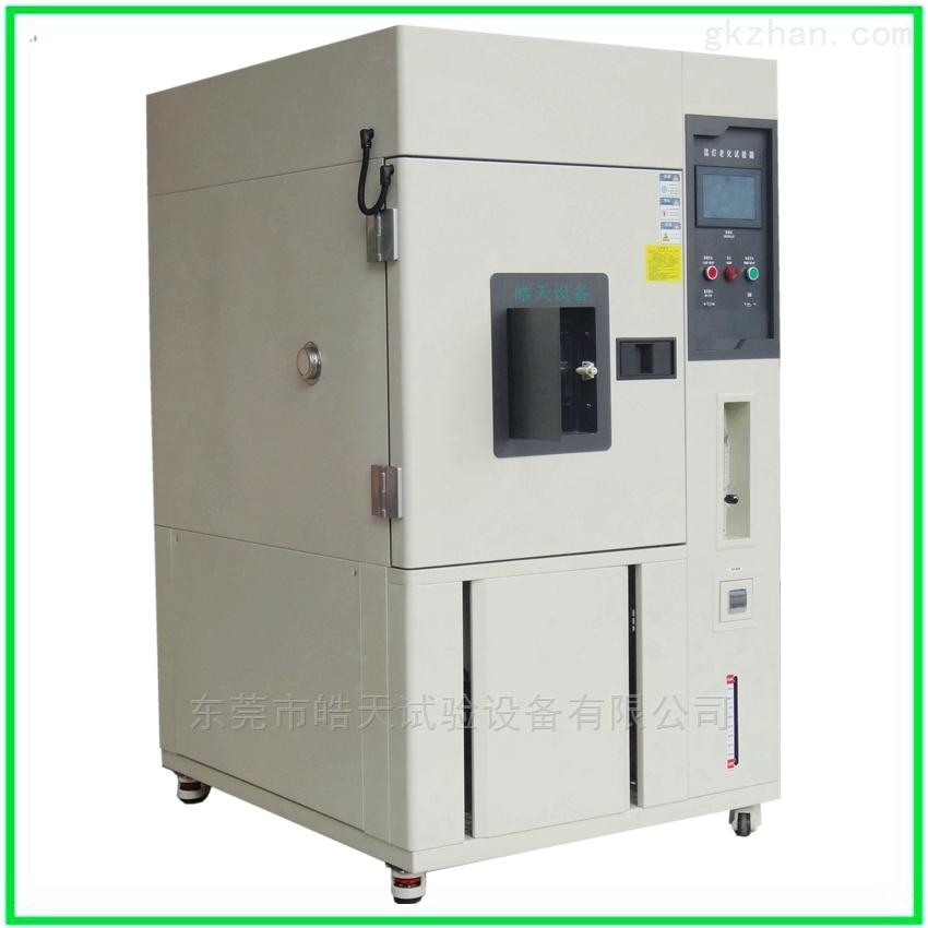 新款UV2风冷国产氙灯老化试验箱