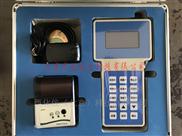 手持式PM2.5监测仪 型号:QJ05/M405705