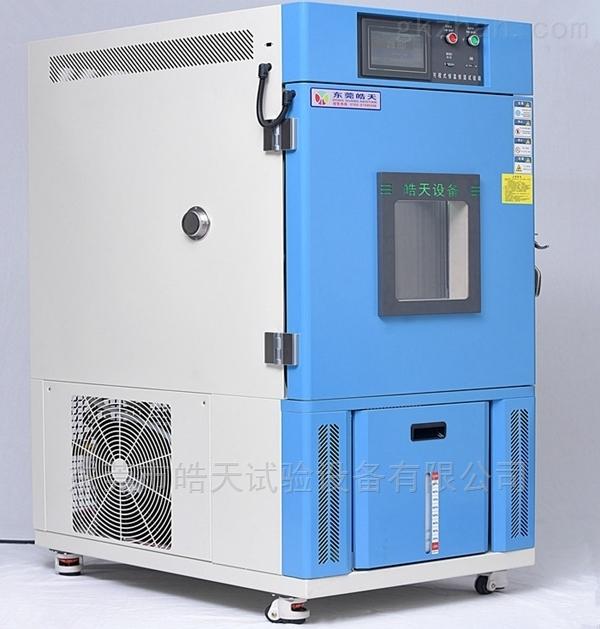 深圳标准版恒温恒湿检测仪