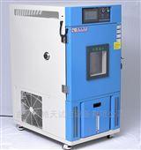 可程式恒温恒湿试验箱 80升 皓天销量大