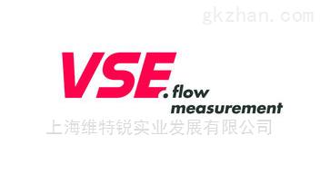 VSE齿轮泵国内优质供应商