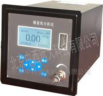 中西微量氧分析仪型号:xt1-DFY-VB