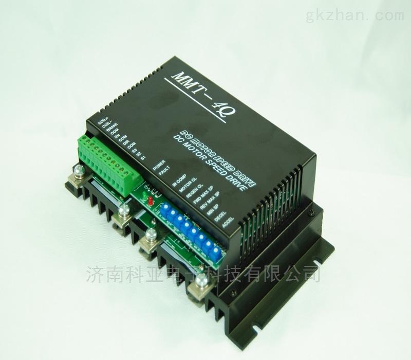 dc24rt100bl 24v直流马达控制器正反装,济南科亚