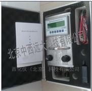 中西便携式压力校验仪  型号:WY