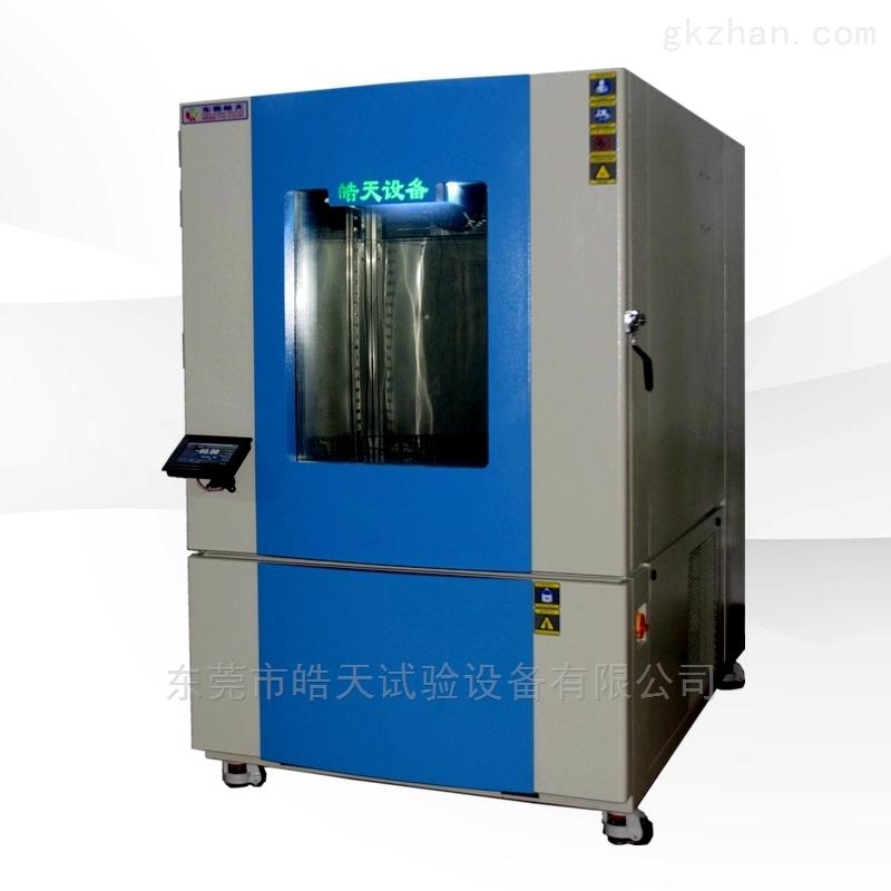 控温控湿机408升高低温湿热试验箱技术说明