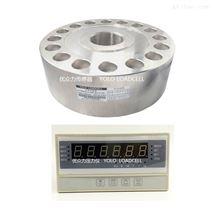 200噸力測量液壓測力傳感器