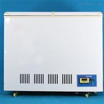 DW-40混凝土低温试验箱设备信息