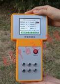 土壤氧化还原电位仪  型号:M375730