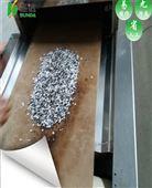 广西黑糯米微波熟化设备杂粮隧道式熟化机