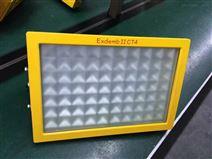 100W防爆LED照明灯 100WLED防爆灯