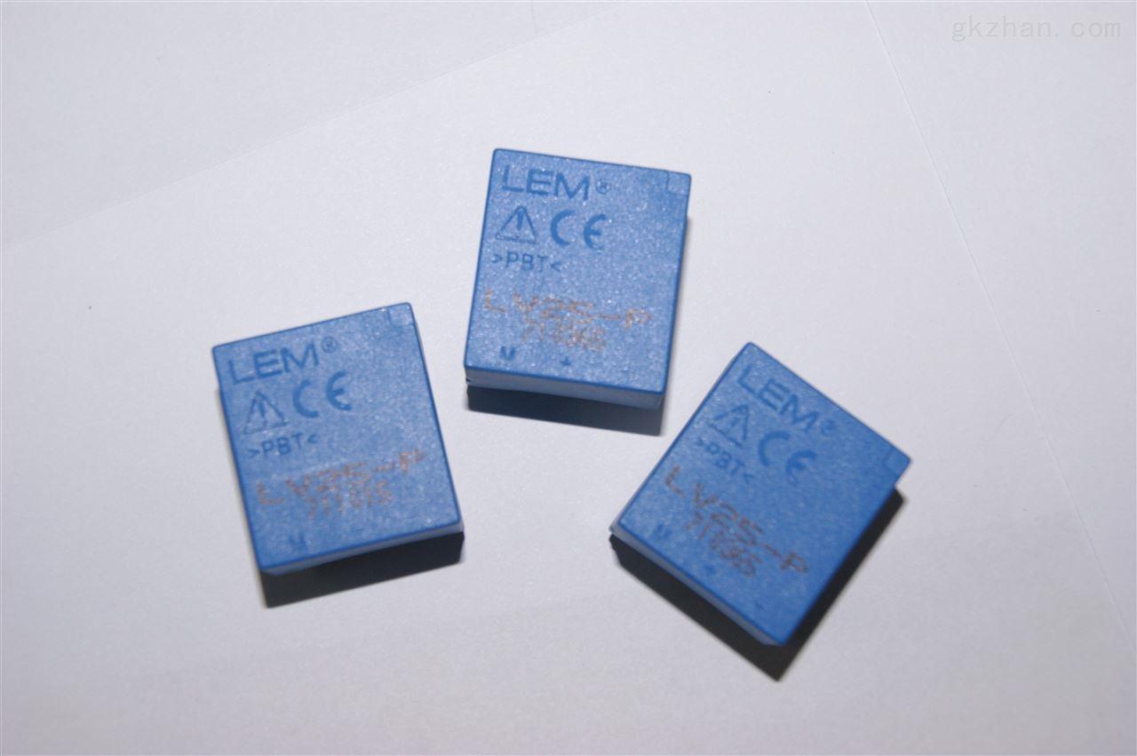 LEM电压传感器LV25-P  LV25--P/SP2
