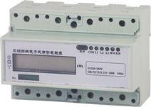 三相导轨式485通讯电能表