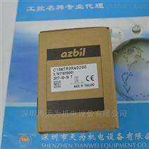 日本山武AZBIL数字显示调节器