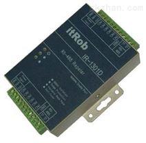 IR-1301D RS-485 光电隔离中继器