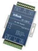 IR-1301S:有源工业级RS-485光电隔离中继器
