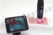 中西手持式无线视频数码显微镜