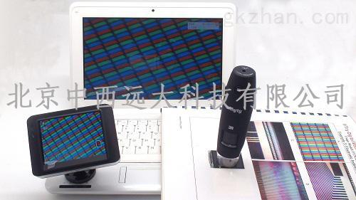 促销手持式无线视频数码显微镜