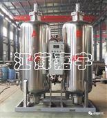 嘉宇食品级不锈钢制氮机