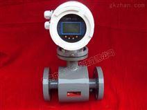 一体式电磁流量计型号:IT02-M342405