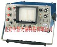 ST/CTS-23A/23B plus模拟超声探伤仪