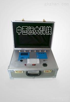 中西室内空气质量检测仪 型号:GM02-GM-AII
