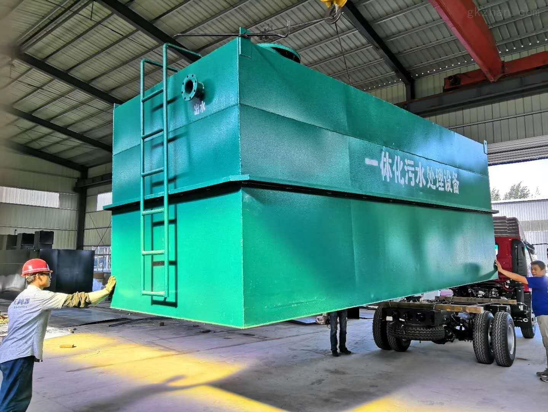 亳州果蔬清洗一体化气浮机系统实地安装