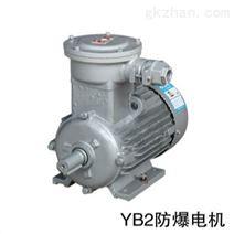 YB2-90S-4防爆电机