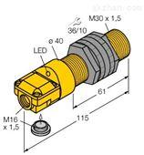 规格参数图尔克TURCK紧凑型电源模块6884141