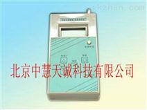 SBFC-80便携式溶解氧测定仪