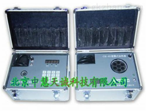 BHSYCM-03便携式COD水质测定仪