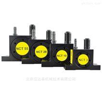 Netter Vibration NCT250i不锈钢振动器