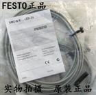 费斯托接近开关SME-8-S-LED-24