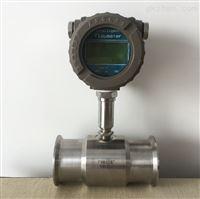 DC-LWS食品純水流量計i,渦輪流量計廠家