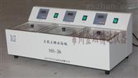 HH-3A數顯電熱三孔三溫水浴鍋報價和價格