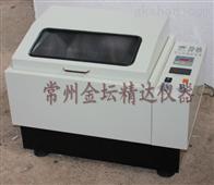 SHZ-82空气浴恒温培养摇床