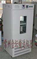 BS-1E\BS-2E江苏双层立式恒温培养摇床