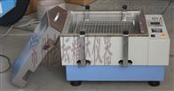 HSY-A智能型水浴恒温振荡器价格