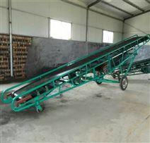 化肥厂装卸用输送机
