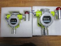 加油站汽油|柴油报警器厂家 燃气报警系统