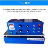 模拟振动机垂直水平振动试验机振动试验机
