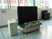 模拟振动台垂直水平振动台振动测试机