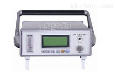水质/矿物质分析仪 型号:ZY78-M277120